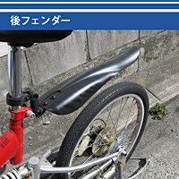 フジキンフェンダー(泥除け)前後セットSD8-14