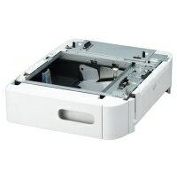 EPSON増設1段カセットユニット500枚(A4~B5)