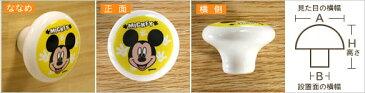 アイワ ディズニー陶器ツマミ ミッキー2 AP-547B【ホームセンター・DIY館】