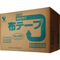 寺岡製作所再生PETボトル布テープNo.16850mm×25m30巻