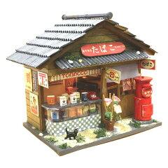 昭和シリーズ/たばこ屋手作りドールハウスキット