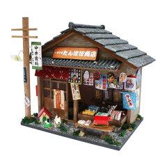 昭和シリーズ/駄菓子屋手作りドールハウスキット