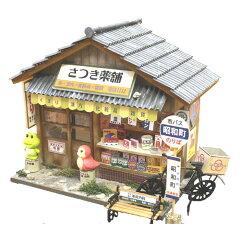 昭和シリーズ/くすり屋手作りドールハウスキット