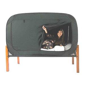 Praivacy Pop Bed Tent プライバシーポップベッドテント