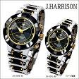 J.HARRISON ジョン・ハリソン 4石天然ダイヤモンド付ソーラー電波時計J.H-024-BB