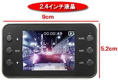 赤外線対応カメラ型ドライブレコーダ
