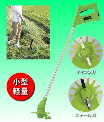 充電式コードレス小型軽量草刈り機