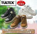 タルテックスカジュアルセーフティスニーカー/TULTEX