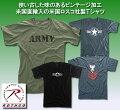 米国ロスコ社ビンテージミリタリーTシャツ/ROTHCO