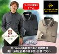 【出雲ブランド認定】ダンロップ・モータースポーツ日本製杢調ポロシャツ同サイズ2色組/DUNLOPMOTORSPORT