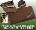 【長財布革財布】馬九行久金運財布