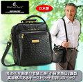 【日本製豊岡鞄】ドーン・オン・デックオースト型押しショルダーバッグ
