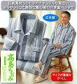 日本製高島ちぢみストライプ柄パジャマ