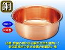 新光金属 純銅洗い桶 30cm 銅の力で台所を清潔に 3