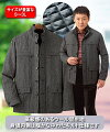 ウール混スタンド衿ジャケット