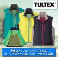 TULTEX(R)パンチングメッシュ加工爽快ベスト