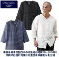 アーバンエクスプレス綿100%ゆったり7分袖シャツ同サイズ3色組