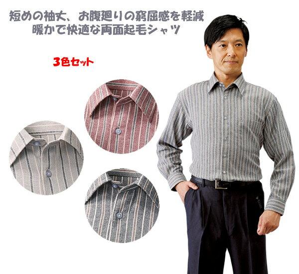 トップス, カジュアルシャツ  3 KINLOCH