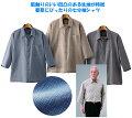 しじら織り7分袖シャツ同サイズ3色組