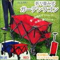 【代引き不可】ガーデニング/アウトドアガーデンワゴンTC1001-REBL