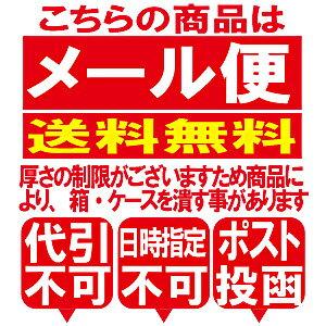 【薬用ピーリングスムーサーEX(医薬部外品)】 メール便/ピーリングジェル/ピーリングスムーサー kik