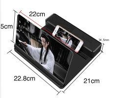スマホ拡大鏡拡大スクリーン12インチスピーカー付き送料無料【スマホが見やすい「約4倍のスマホ拡大スクリーン」】【送料無料】【ポイント2倍】音声拡大スマホ充電可能スマホスタンド携帯スタンドmam