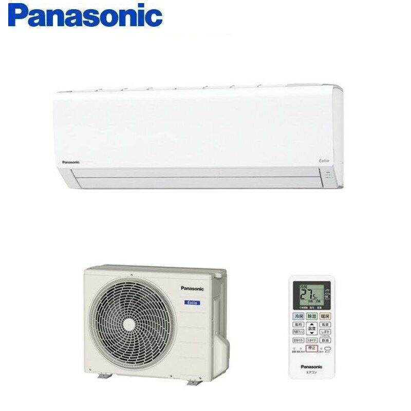 2019年モデルpanasonic パナソニックCS-289CFおもに10畳用エアコン