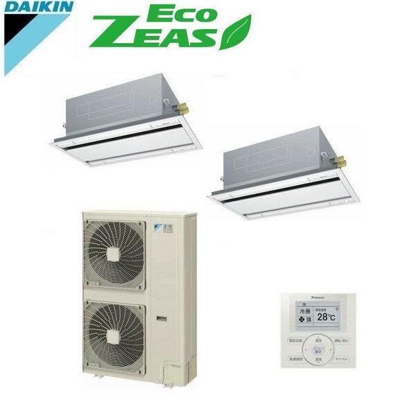 「送料無料」業務用エアコンダイキンECOZEAS-ツイン同時マルチ8馬力szzg224cfd天井埋込カセット形2方向