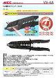 【オススメ】【新着商品】〈MCC〉VA線ストリッパ エコ VS-4A
