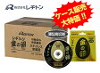 【在庫限り!】【大特価】レヂトン 金の卵 125×1.3×22mm 200枚入り【送料無料】