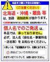 【代引不可】【5台限りです!】〈三笠産業〉プレートコンパクター MVC-F60H【新製品】 2