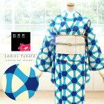 ブランド浴衣【和風館/ブルー青藍色シルエットドット14397】日本製東レセオアルファゆかた
