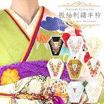 刺繍半襟刺繍半衿(刺繍半衿松竹梅シリーズ13463)日本製シルエリーはんえり振袖袴成人式