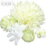 花髪飾りコサージュ【】成人式・結婚式・謝恩会・卒業式・ドレス・浴衣に14007