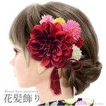 椿かんざし2個セットからし色黄×紫紐簪花髪飾り成人式・結婚式・古典振袖に和風14010