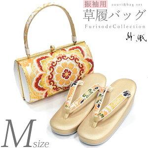 كيمونو حقيبة مجموعة لحفل الكيمونو الكبار (حجم الحرة الشمبانيا الذهب زهرة البرتقال 15736) الصنادل حقيبة مجموعة الصنادل مرة أخرى النساء السيدات كيمونو الزفاف الرسمي