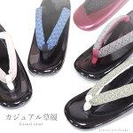 日本製エナメル草履パステルカラー14366