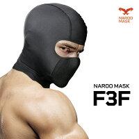 NAROOMASK(ナルーマスク)F3Fオートバイ用防塵花粉症対応バラクラババイクヘルメットインナー