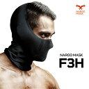 NAROO MASK(ナルーマスク) F3H 防塵 花粉症対応 ハーフバラクラバ バイク ヘルメットインナー