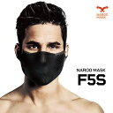 花粉対応スポーツマスク用 スポーツマスク サイクリングマスク ランニングマスク NAROO MASK F5s(ナルーマスク) フィッシング テニス 農作業等 男女兼用 フリーサイズ