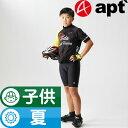 apt' レーサーパンツ ジュニア用 3Dゲルパッド ロードバイク用 子ども用 子供用 夏用 レーパン JR その1