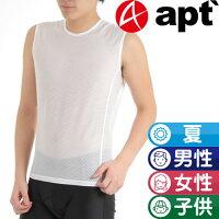 apt接触冷感夏用熱中症対策スポーツ用ノースリーブインナーシャツ