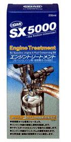 トヨタ・タクティー・エンジンオイル添加剤・QMI製SX5000エンジントリートメントSX5-E235(235ml)