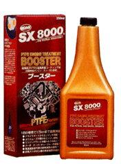トヨタ・タクティー・エンジンオイル添加剤・QMI製SX8000ブースターSX8-B250(250ml)