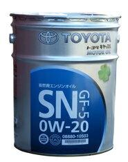 【超大特価!】トヨタ・キャッスル・エンジンオイルSN0W-2008880-1050320Lペール缶