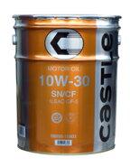 ��Ķ���ò����ۥȥ西������å��롦������SN/CF10W-3008880-10803�ڡ����20L