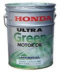 【超大特価!送料安!】ホンダ・ハイブリッド車専用 ウルトラ・グリーン・オイル(20Lペール缶)08216-99977【1缶毎に送料がかかります!】
