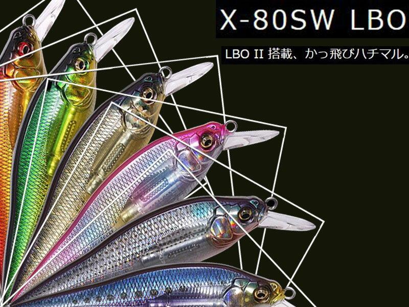 メガバスMegabassX-80SWLBO