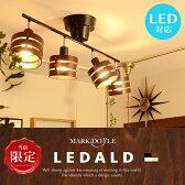 スポットライト 4灯 LED対応 おしゃれ シーリングライト リビング用 居間用 ダイニング用 食卓用 6畳用 8畳用 10畳用 照明 スポットライト 和室 和風 シーリングライト スポット 照明 ナチュラル ウッド 北欧 明るい かわいい 点灯切替 段調光可能 LEDALD:レダルド(2-2