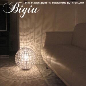 ■BIGIU:ビジュ■クリスタルフロアランプ/モダン/クラシック/ゴージャス/フロアスタンド/間接...